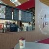 ヨーロッパの豆乳抹茶ラテは… In Europe, soy milk matcha latte is…