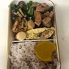 サラメシお弁当物語90