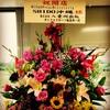 沖縄店オープン!!