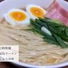 江崎製麺「福島ラーメン」しょうゆ味