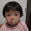 赤ちゃんの鼻水吸引【ベビースマイル】買ってみた