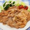 生しょうゆ糀漬け豚肩ロース肉