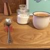 カフェ&バー・雑貨・印刷会社とコンパクトに多様な店舗 ∴ 北海道雑貨とORGANIC DRINK STAND 山麓デザイン