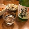 梅一輪 新酒 吟醸 無濾過 生原酒(千葉県 梅一輪酒造)