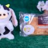 【いちごのミルフィーユ】ファミリーマート 3月17日(火)新発売、ファミマ コンビニスイーツ パン 食べてみた!【感想】