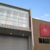 マルハン神奈川最強旗艦店 マルハン横浜町田店に平日行ってみました。