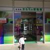栃木県壬生町のおもちゃ博物館は、まさにワンダーランドだった話