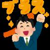 【ブログ運営報告26ヶ月目】もうすぐ月5万PV!急にブログ伸び始めた!!