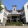 早稲田大学・坪内博士記念演劇博物館と會津八一記念博物館
