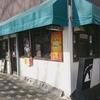【2021/3/31 移転】cafe Raw Life(カフェ・ロウライフ)/ 札幌市中央区北4条西13丁目