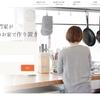 【食の専門家による料理】SHAREDINE