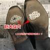 ド素人が、100均ショップの道具だけで靴底を修理する!!