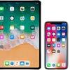 Apple、3Dセンサー安定供給のため新たに中国企業2社を追加 新型iPhone全モデルFace ID搭載へ