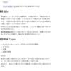 HTML&CSS 学習(2)
