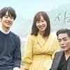 愛の温度  (SBS 2017.9.18-11.21 7.2%)