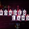 全然心折れないワンダーランド【キングダムハーツFM HD(PS4)/攻略日報#03】