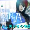 【CINERIS SOMNIA(キネリス・ソムニア)】#1 イケメンと美少女の物語がはじまる・・・!【ぽてと仮面/たぶんVtuber】