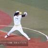 世界女子ソフトボール選手権 上野由岐子