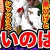 【ワンピース】四皇シャンクスと黒ひげどっちが強いのか検証!その結論がヤバすぎた