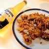 【1食69円】鶏皮せんべいの簡単レシピ~サラダチキンの副産物~