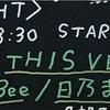 LANA(村上来渚)さん主催「ユメミライ リリースパーティー!」も神イベントでした!!!<NIGHT>