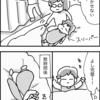 【漫画】子供の寝相とこれから来る冬に憂う