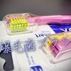 爆毛歯ブラシでどれだけ磨けてるか歯科でチェックしてもらったところ不十分だった話