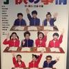 170726 子供の事情 @新国立劇場 中劇場