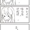 オノヨーコより、ピコ太郎。