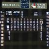 6/1 第88回都市対抗野球東京都二次予選・第4代表決定戦 セガサミーvs鷺宮製作所【公式戦】