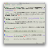 VAC 190 日目 : TweetVim 2.1 Release !! - UserStream (実験的) 付