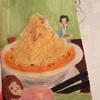 タイ料理を食べすぎたの巻