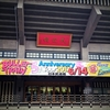 超特急 Trans Nippon Express Tour 武道館