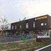ハレノテラスにTSUTAYAが開店、スターバックスは今夏オープン予定