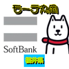 スイーツヒーロー登場予告♪ソフトバンクモーテ丸岡に絶品クレープイベントで出店いたします!福井県