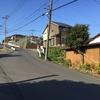 まっすぐな道をひたすら20km歩いた 〜 横須賀水道道編