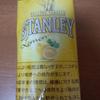 シャグ STANLEY スタンレー Lemon レモン レビュー