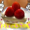 ザ・ショートケーキ