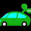環境に優しいエコカー!! エコカー減税??