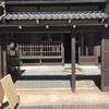 岐阜県観光大使のお店情報~古い町並みの新店~