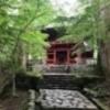 【栃木県日光市】滝尾神社にお礼参り