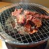 ジーテイスト株主優待で焼肉屋さかいのカルビ&ハラミランチ