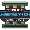 【データーイースト】レトロビットジェネレーションⅢが12月23日に発売される話【大量】