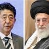 【イラン】安倍総理のイラン訪問確定について