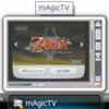 WindowsVista上でのGV-MVP/GX2使用感について