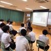 山内中学校にて認知症サポーター養成講座を開催しました。