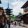 京都の夏旅 2015~高台寺・八坂通・二年坂編~