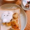 朝ご飯:バナナキャラメリゼ生クリームトースト