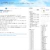 小学校外国語 参考にするホームページ「ゲンタの授業ポートフィリオ」