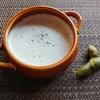 【簡単レシピ】黒枝豆でつくる枝豆スープの作り方